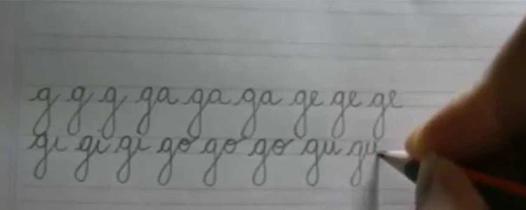 significado de la la letra G en grafologia